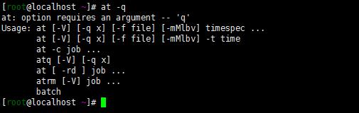 linux at命令在指定的时间执行