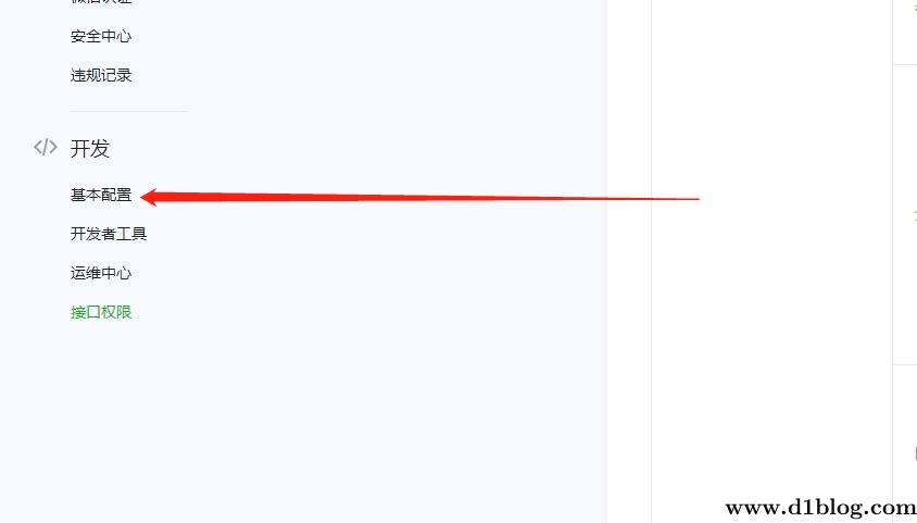 PHP 扫描微信公众号二维码,关注并自动登录网站