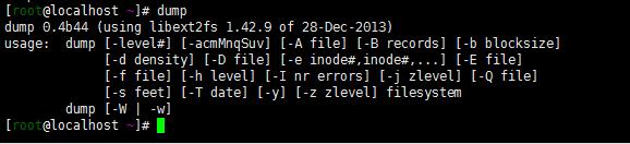 linux dump命令备份级别文件
