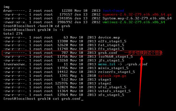 linux liloconfig命令设置核心载入,开机管理程序