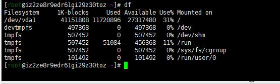 linux df命令详解查询空间准确文件系统点