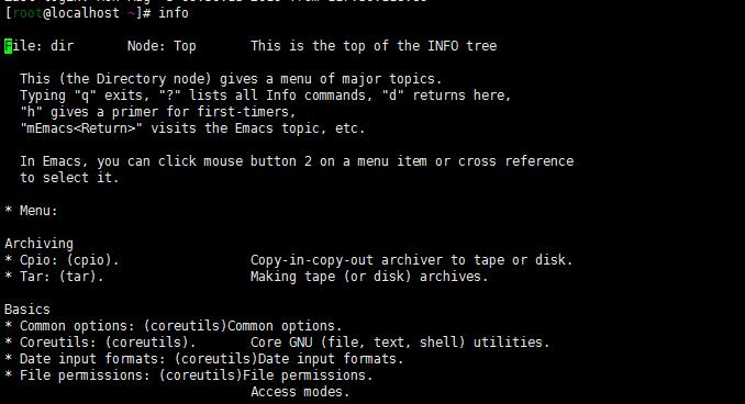 linux下的man和info命令