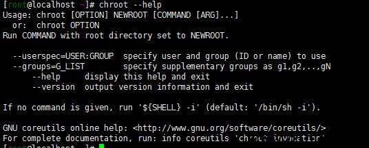 linux chroot命令把改变根目录换成指定的目录