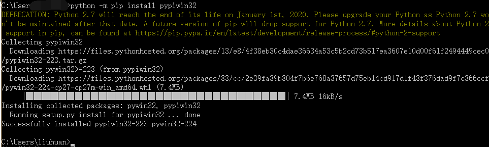 windows 怎么安装 python 的 win32 win32com模块