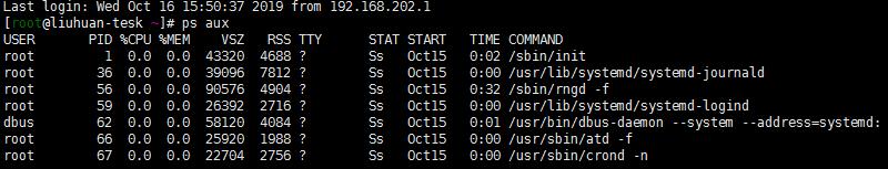 Linux中查看进程状态信息