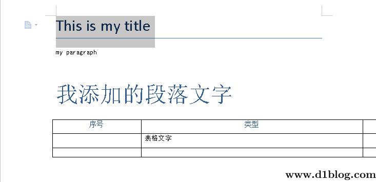 【原创】python_docx制作word文档实例demo