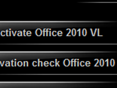 Office 2010正版验证激活工具用法
