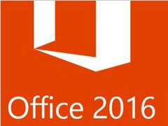 哪个更适合Office 2016和Office 2013?