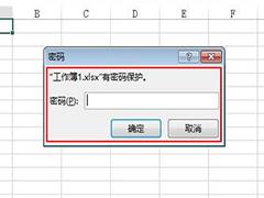 Excel2013工作表保护密码忘了怎么办?