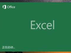 如何使用Excel的BIN2DEC功能? ExcelBIN2DEC函数教程