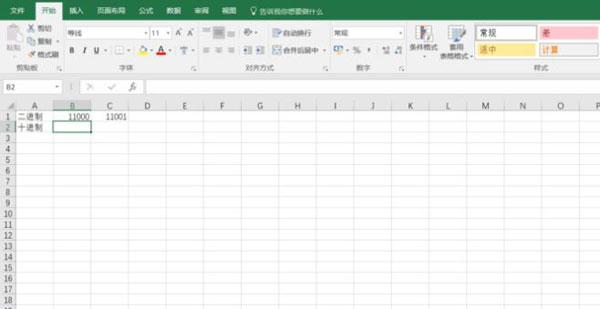 excel函数教程ppt_如何使用Excel的BIN2DEC功能? ExcelBIN2DEC函数教程_教程经验_综合 ...