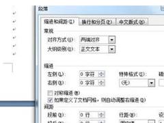如何删除空白页?删除空白页面的几种方法
