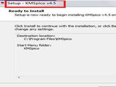 office2013密钥到期后如何激活office2013?