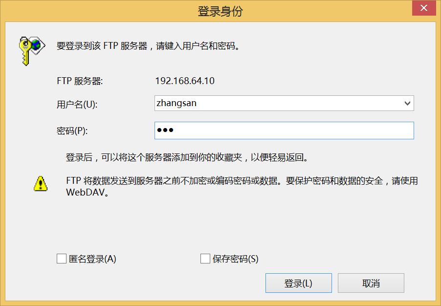 centos6.5 安装ftp服务器搭建虚拟用户验证的FTP服务