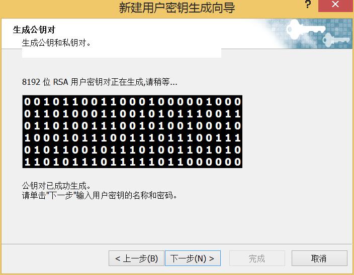 linux如何验证公钥私钥是否配对shell