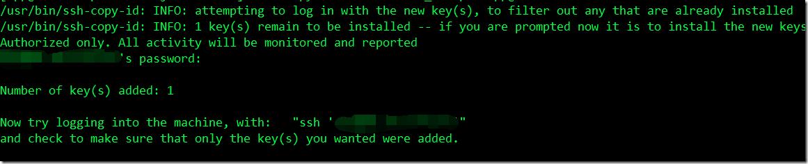 Linux如何使用ssh自动化建立私钥和公钥登录服务器